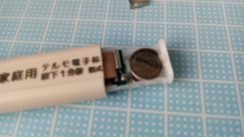 テルモC21のボタン電池